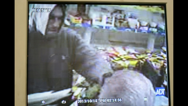 Colonial Regional Police looking for robbery suspect