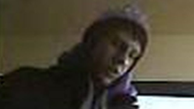 Reading police seek ATM robbery suspect