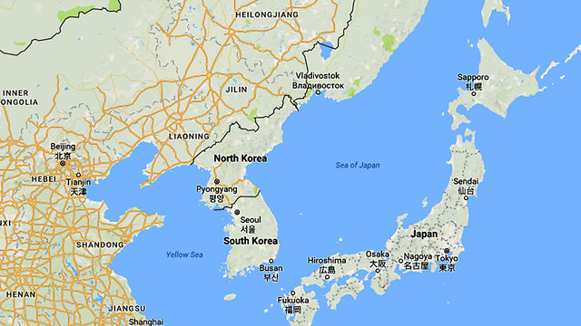 North Korea ferry service docks in Russia on inaugural trip