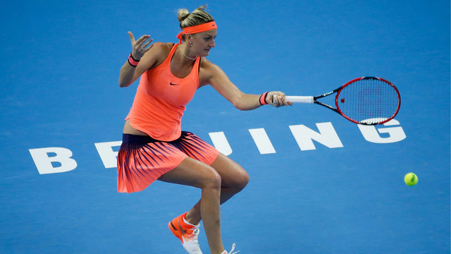 No. 1 Kerber upset in first round of French Open