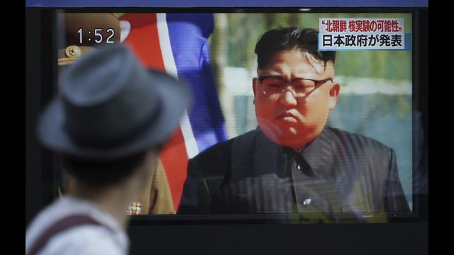 US pushes for freeze on Kim's assets
